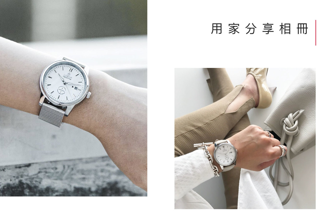 Lobor watches 台灣